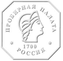 probirnaya