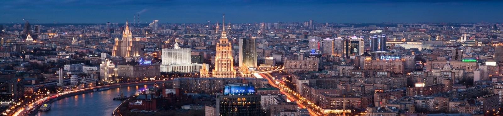 Оценка в Москве