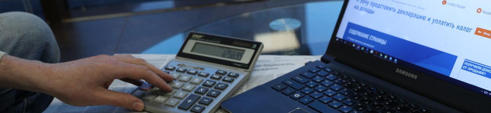 Оценка для налогообложения